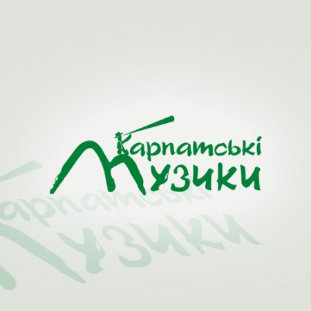 Карпатські Музики